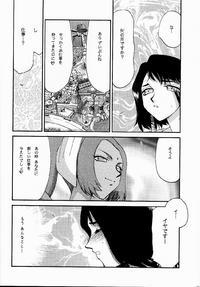 NISE FF X Shoukan Inshi Page 12
