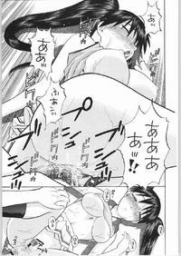 Sakaki-sa~n!! 2 Page 32