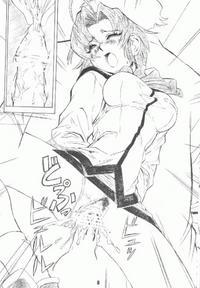M.F.H.H. EX DG Page 7