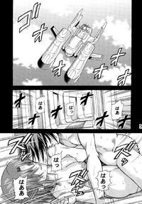 Burst!! Vol.1 Page 4