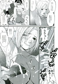 THE YURI & FRIENDS MARY SPECIAL Page 23