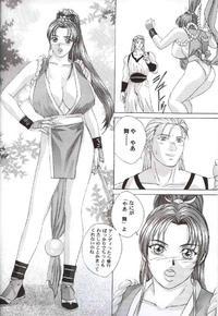 Mai Page 3