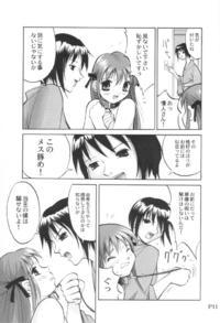 Furoba Page 10