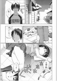 Sakaki-sa~n!! 2 Page 4