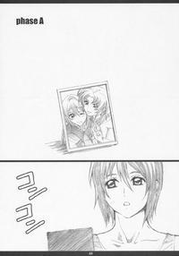 GseedM Page 4
