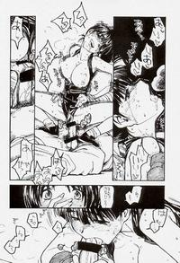 P.T Deadly Alive Page 7