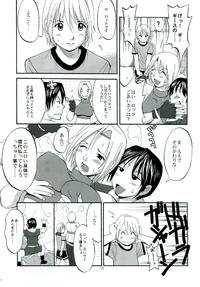THE YURI & FRIENDS MARY SPECIAL Page 11
