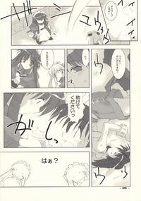 .kapraservice Page 7