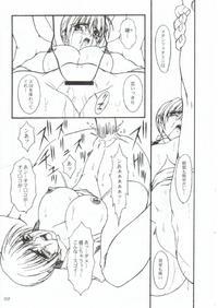 DEAD WOOD Page 4