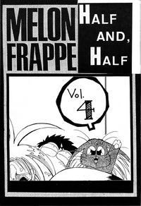 M.F.H.H Vol.4 Page 2