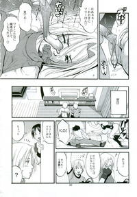 THE YURI & FRIENDS MARY SPECIAL Page 20