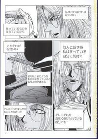 Kurutteirufuri Page 2