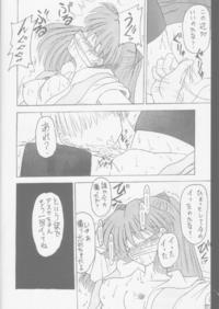 ANGEL 1 Page 7