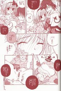Ninukuna Page 7