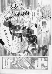 KOS-MOS Page 18