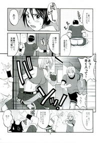 THE YURI & FRIENDS MARY SPECIAL Page 9
