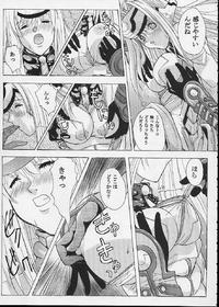 KOS-MOS Page 23