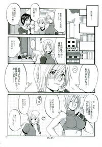THE YURI & FRIENDS MARY SPECIAL Page 32