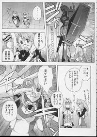 KOS-MOS Page 39