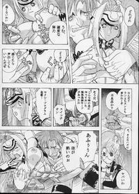 KOS-MOS Page 42