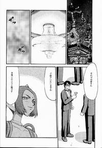 NISE FF X Shoukan Inshi Page 14