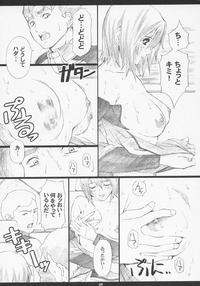 GseedM Page 8