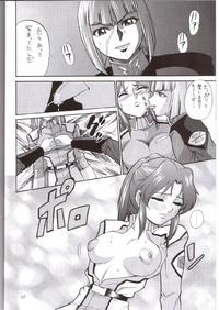 Arch Angels 2 Page 7