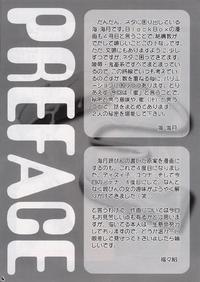 Mitsu Page 3