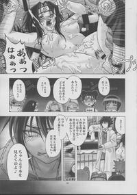 HARLEM JETS Page 8