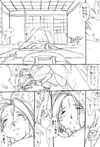 O, My Sadness episode 1 -AGEPE- Page 5