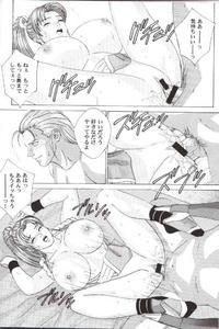 Mai Page 30