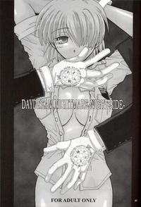 DAYDREAM, NIGHTMARE -NIGHT SIDE- Page 2