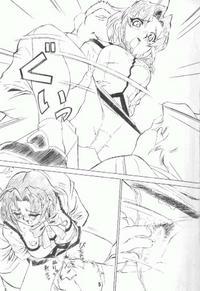 M.F.H.H. EX DG Page 4