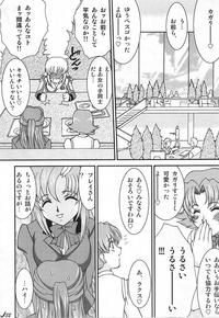 CONVERSATION CLINIC Page 31