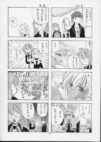 KOS-MOS Page 34