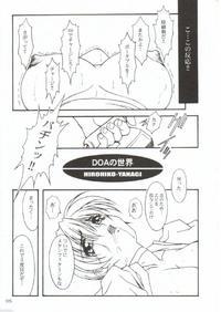 DEAD WOOD Page 2