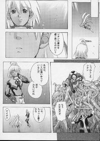 KOS-MOS Page 19