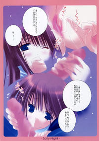 Heavenly Kiss 2 Page 7