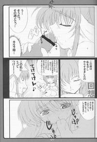 Soregashi Page 4