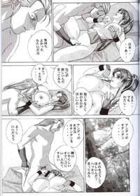 Mai Page 24