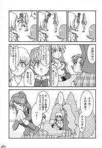 CONVERSATION CLINIC Page 32