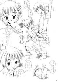 AO Page 8