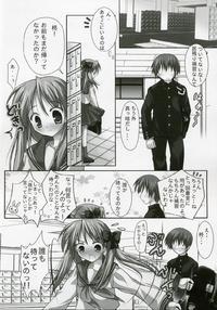 KIRA RAKI Page 5
