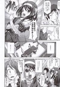 Suzumiya Haruhi no Shinkan Page 5