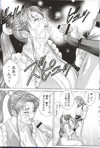 Mai Page 11