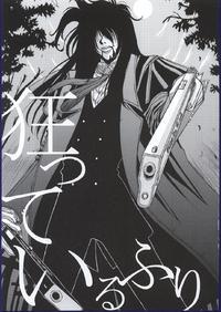 Kurutteirufuri Page 6