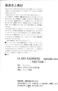 O, My Sadness episode 2 -NECTAR- Page 49