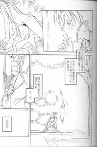 Ima ga Jun! 1.5 ~Tsumi to Batsu~ Page 6