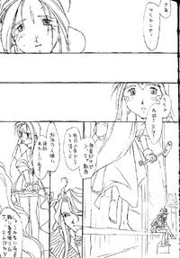O, My Sadness episode 1 -AGEPE- Page 8