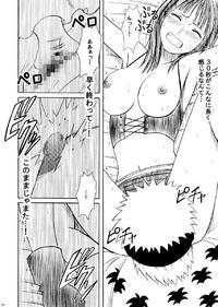 Robin Hard Page 32